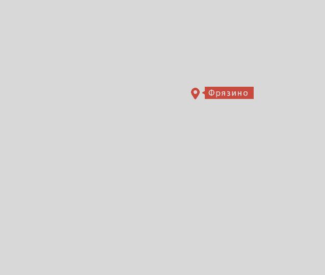 скупка конфискованных авто в Фрязино и по всей Московской области